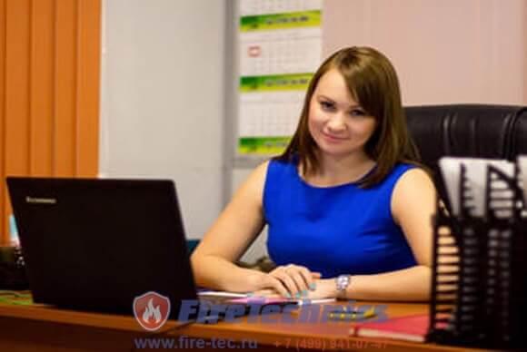 Начальник отдела логистики организации перевозки и хранения, поиска Представительства в Сибири