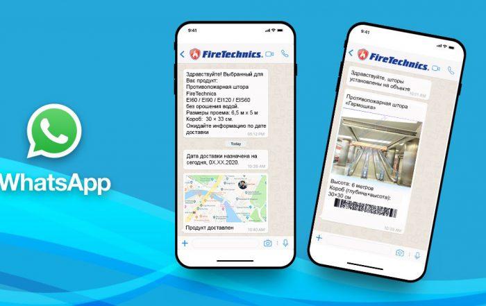 FireTechnics WhatsApp